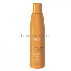 Estel Curex Brilliance Бальзам сияние для всех типов волос 250 мл.