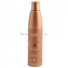 Estel Curex Color Intense Бальзам Обновление цвета для волос медных оттенков 250 мл.