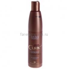 Estel Curex Color Intense Бальзам Обновление Цвета для волос коричневых оттенков 250 мл.