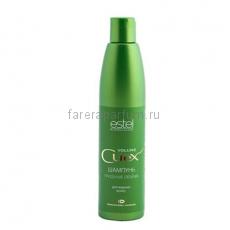 Estel Curex Volume Шампунь для придания объема для жирных волос 300 мл.
