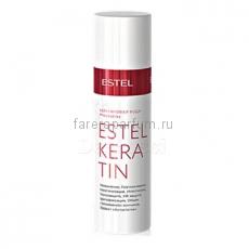 Estel Keratin Кератиновая вода для волос 100 мл.