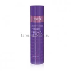 Estel Prima Blonde Серебристый шампунь для холодных оттенков блонд 250 мл.