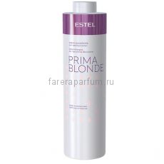Estel Prima Blonde Блеск-шампунь для светлых волос 1000 мл.