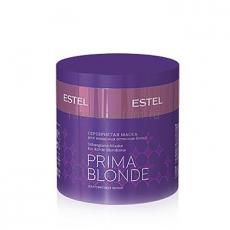 Estel Prima Blonde Серебристая маска для холодных оттенков блонд 300 мл.