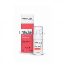 Dermaceutic Ночной депигментирующий крем Yellow Cream 15 мл.