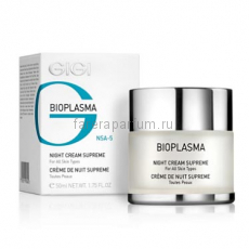 GIGI Bioplasma Night Cream Supreme Крем ночной Суприм 50 мл.