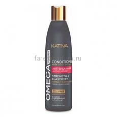 Kativa Omega Complex Антистрессовый кондиционер для поврежденных волос 250 мл.