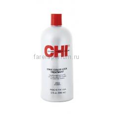 CHI Ionic Color Protector Кондиционер Колор Лок 946 мл.