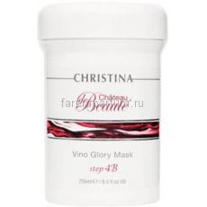 Christina Chateau de Beaute Маска для моментального лифтинга на основе экстрактов винограда 250 мл.