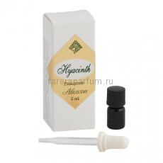 Эфирное масло абсолю Гиацинт 2 мл.
