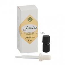 Эфирное масло абсолю Жасмин 2 мл.