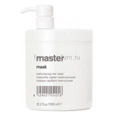 Lakme Master Mask Маска для волос 1000 мл.