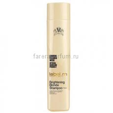 Label.M Осветляющий шампунь для блондинок 250 мл.