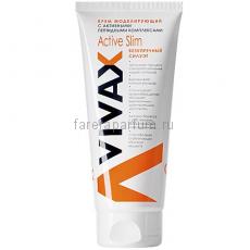 Vivax Active Slim Крем моделирующий с активными пептидными комплексами 200 мл.