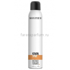 Selective Artistic Flair Кератин-спрей 150 мл.