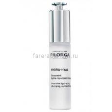 Filorga Гидра-Гиал Сыворотка-Концентрат для интенсивного увлажнения и восстановления 30 мл.