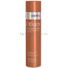 Estel Otium Color Life Деликатный шампунь для окрашенных волос 250 мл.
