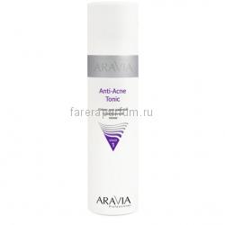 Aravia Anti-Acne Tonic Тоник для жирной проблемной кожи  250 мл.