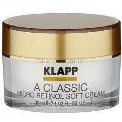 "Klapp A Classic Micro Retinol Soft Cream Крем-флюид ""Микроретинол"" 30 мл."