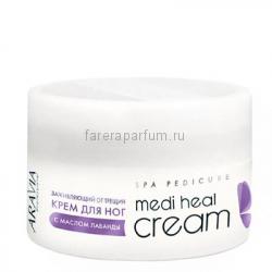 Aravia Medi Heal Cream Крем для ног заживляющий от трещин маслом с лаванды 150 мл.