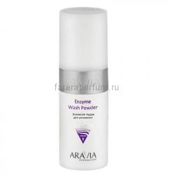 Aravia Enzyme Wash Powder Пудра энзимная для умывания 150 мл.