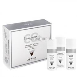 Aravia Anti-Age Set Набор Карбокситерапия СО2 для сухой и возрастной кожи лица