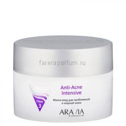 Aravia Anti-Acne Intensive Маска-уход для проблемной и жирной кожи 150 мл.