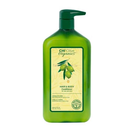 CHI Olive Organics Conditioner Кондиционер для волос 710 мл.