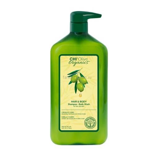 CHI Olive Organics Shampoo Шампунь для волос и тела 710 мл.