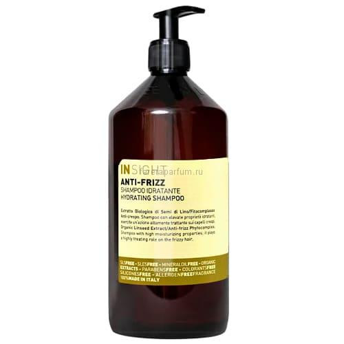 Insight Anti-Frizz Разглаживающий шампунь для непослушных волос 900 мл.