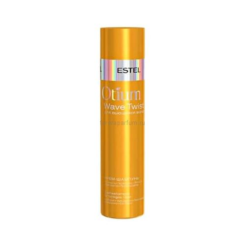 Estel Otium Wave Twist Крем-шампунь для вьющихся волос 250 мл.