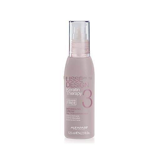 Alfaparf Lisse Design Detangling Cream Кератиновый крем против спутывания для поврежденных волос 125 мл.