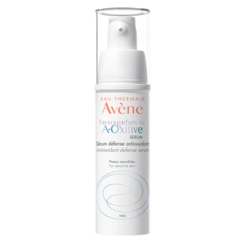 Avene A-Oxitive Serum Антиоксидантная защитная сыворотка 30 мл.