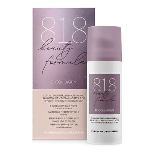 8.1.8 Beauty formula B. Collagen Коллагеновый дневной крем с защитой от УФ для зрелой чувствительной кожи 50 мл.